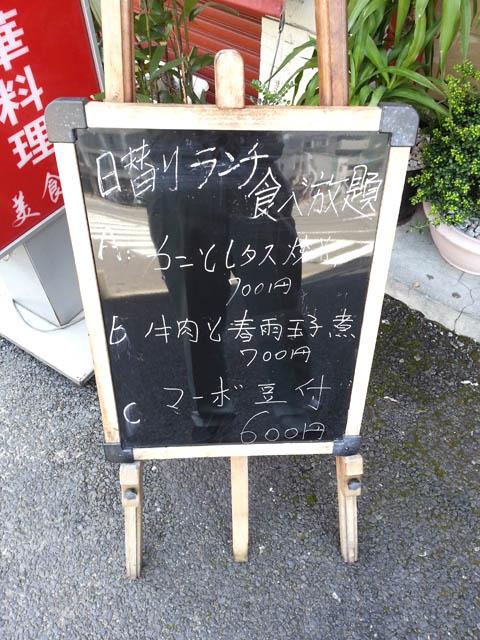 20130513_122319.jpg