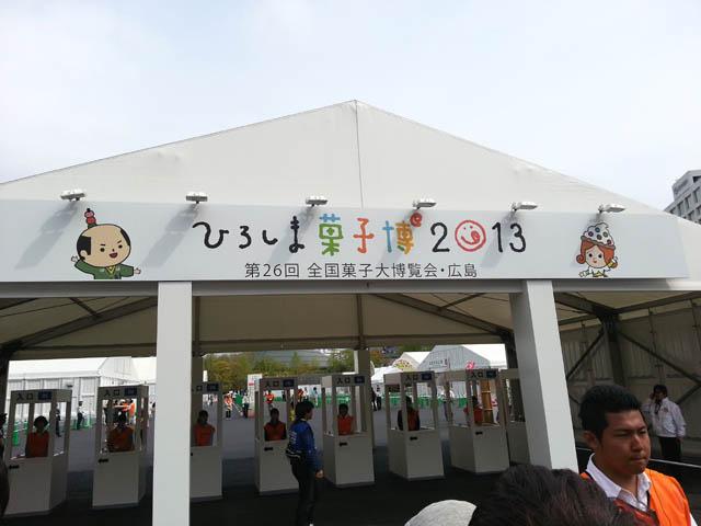 kashihaku_003.jpg