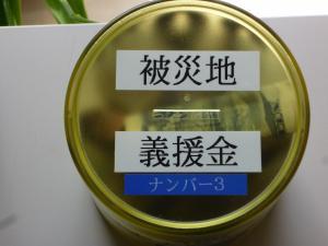 鄒ゥ謠エ驥托シ・006_convert_20130331065340