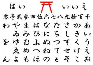 20100708_1947531.jpg