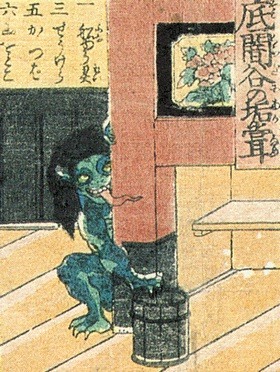 Yoshikazu_Akaname.jpg