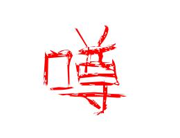uwasa000_logo.png