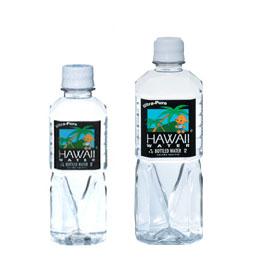 ハワイウォーターボトル