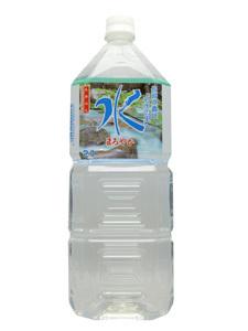 長崎県轟峡「名水の里」 水 まろやか 長崎県