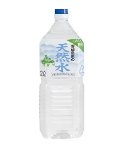 雲仙島原の天然水 長崎県