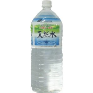 紀伊山地の水 和歌山県
