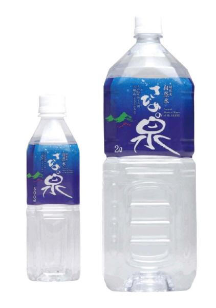 自然水 さひめの泉 島根県