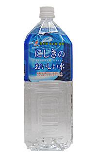 にしきのおいしい水  山口県