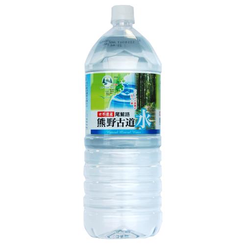 熊野古道水 三重県尾鷲市