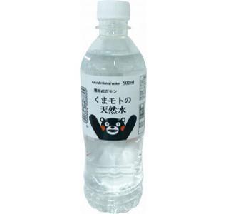 熊本産だモン くまモトの天然水 くまモン 熊本県玉名市