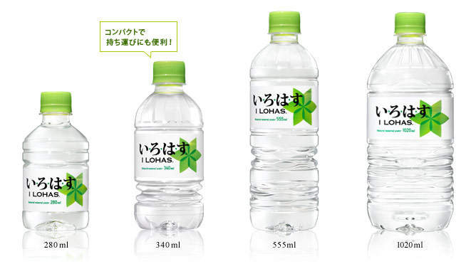 いろはすlineup_bottle