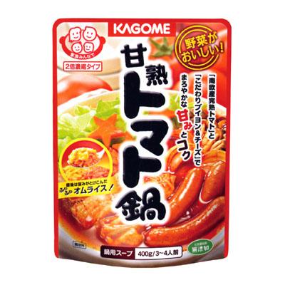 カゴメ 甘熟トマト鍋スープ