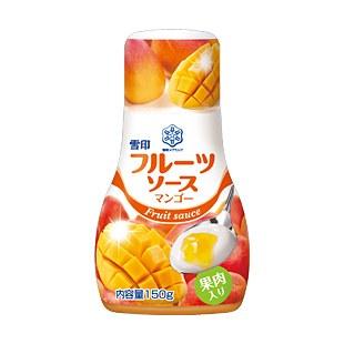 雪印 フルーツソース マンゴー