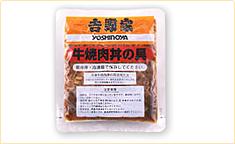 冷凍牛焼肉丼の具