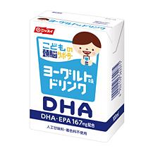 こどもの頭脳サポーター DHA ヨーグルト味