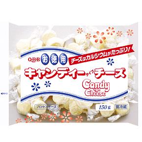徳用キャンディーチーズ