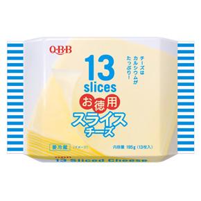 徳用スライスチーズ13枚入