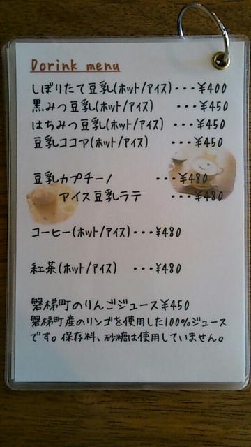 1374998441808.jpg