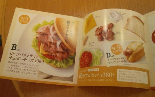 DCF00208_201309122048352f0.jpg