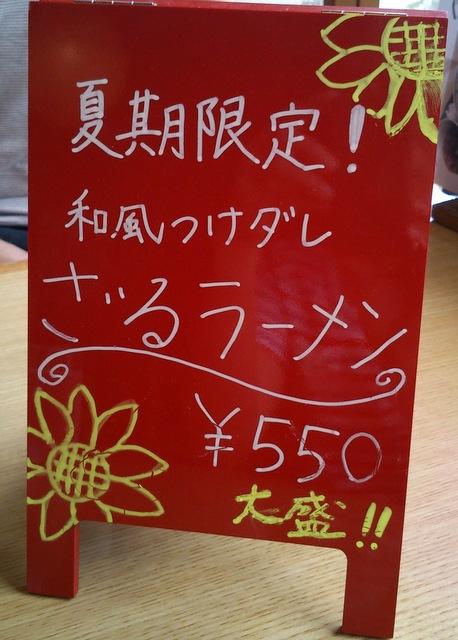 DSC_3206.jpg