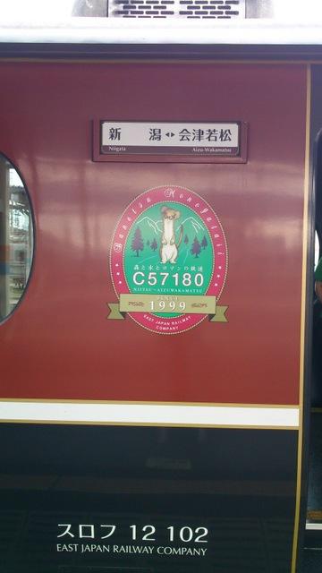 DSC_3843.jpg