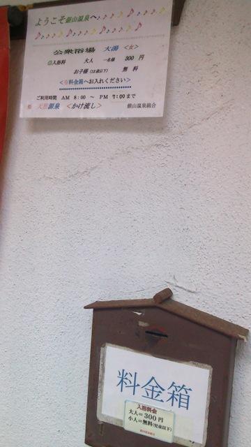 DSC_5255.jpg