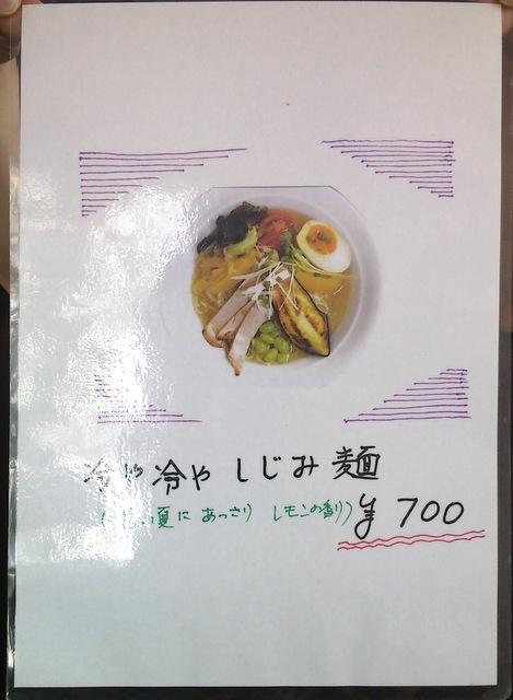 DSC_5299.jpg