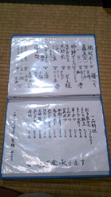 DSC_6603.jpg