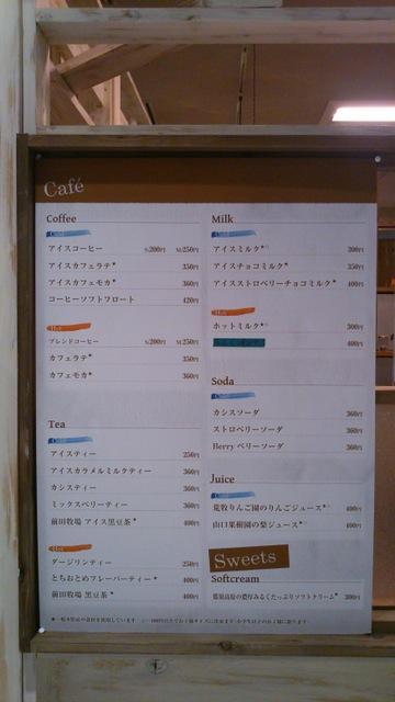 DSC_6636.jpg