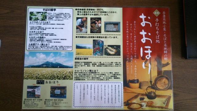 DSC_7825.jpg