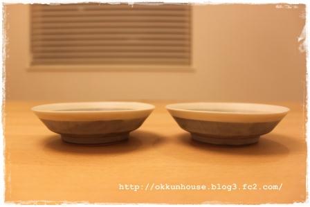IMG_4341-1.jpg