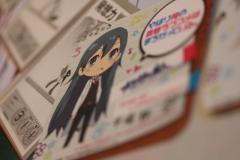 20130707_05.jpg
