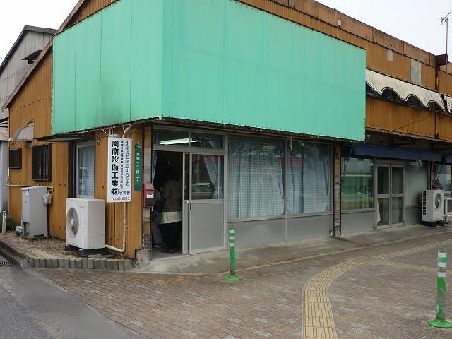 s-P1050830.jpg