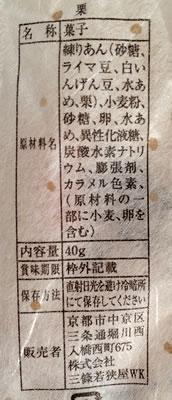 20140918_5.jpg