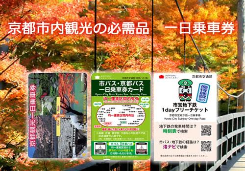 20140929_0.jpg