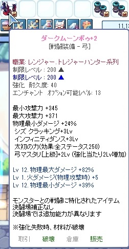 20141007_01.jpg