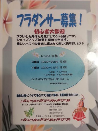 縺オ繧峨□繧薙☆_convert_20130610143432