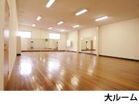 big_room_20130606151439.jpg