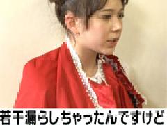 『HKT48村重杏奈のお漏らし発言 キタ━━━ヽ(゚∀゚ )ノ━━━!!』