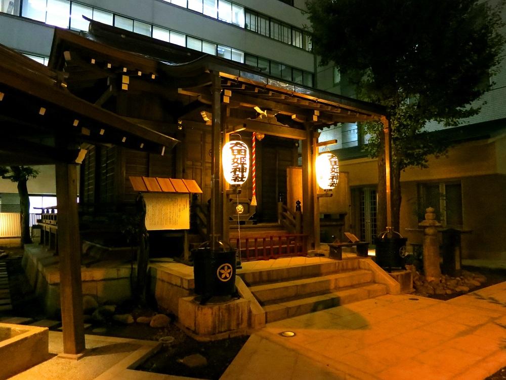 太田姫神社