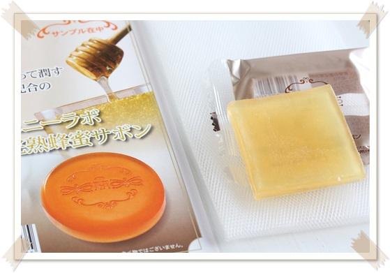 ハニーラボスキンケアトライアルセット 蜂蜜化粧品