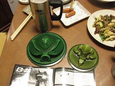 ビグザム豆腐4