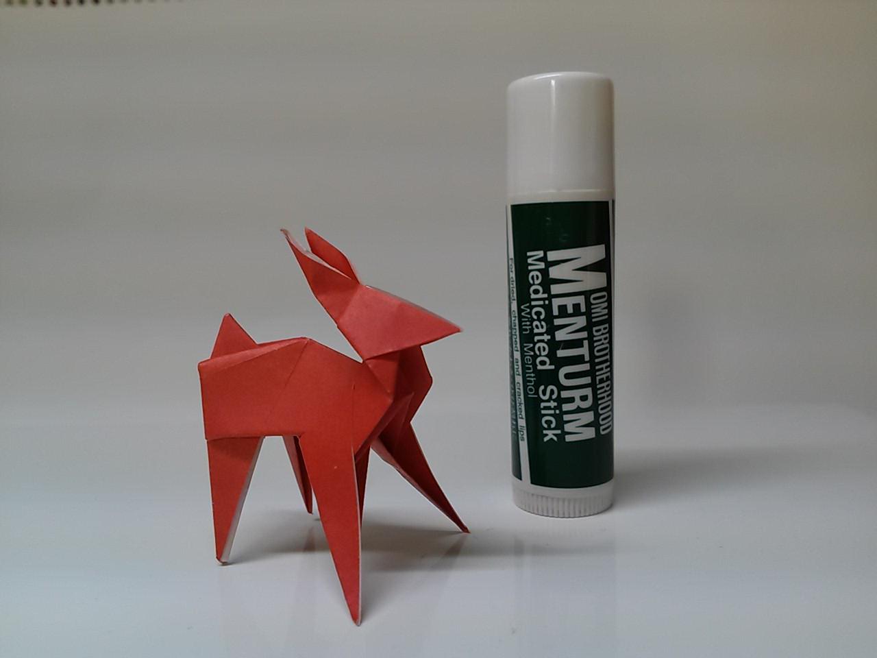 すべての折り紙 折り紙 折り方 カブトムシ : 折り紙 いきもの 鹿 (・(仝 ...