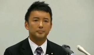 山本太郎参議院議員