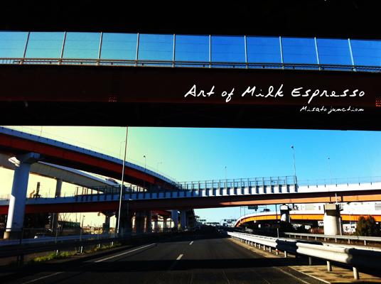Misato_junction.jpg