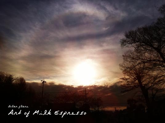 Solar_flare.jpg