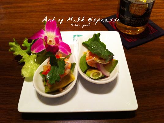 Thai_food_1.jpg