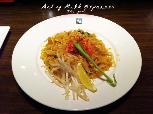 Thai_food_4.jpg