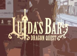 luidasbar_logo.jpg