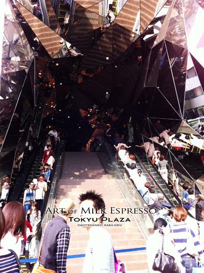 tokyu_plaza_iriguchi120526.jpg